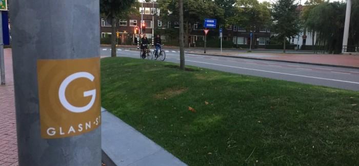 Glasnost Hotspot #2: Hanzeplein UMCG (Leonieke Toering)