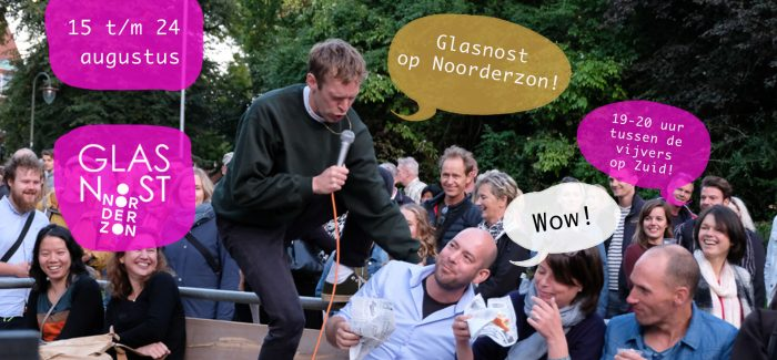 Glasnost op Noorderzon 2019!
